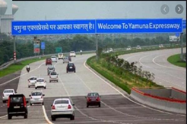 corona epidemic noida agra yamuna expressway perfection closed