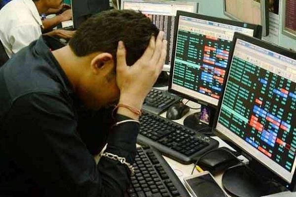 continuation of decline in stock market