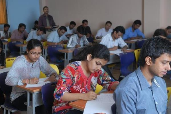 last chance to apply for jee mains