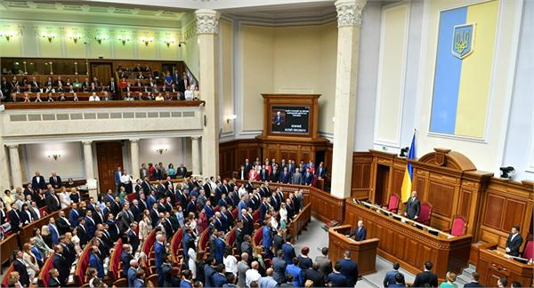 ukraine s parliament approved foreign troops to practice