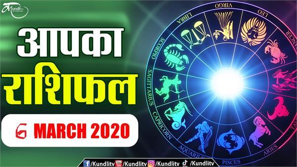 06 march 2020 rashifal