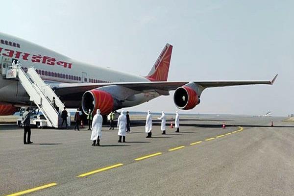 10 crew members of air india monitored for fear of corona virus