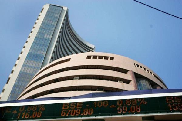 stock market declines after bumper boom