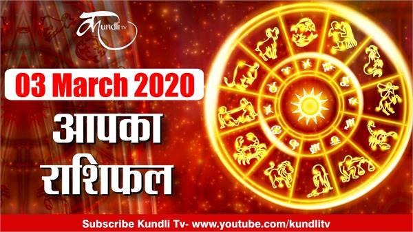 03 march 2020 rashifal