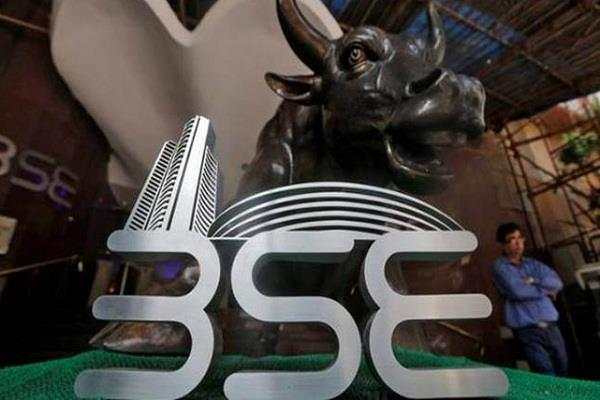 stock market opened with gains