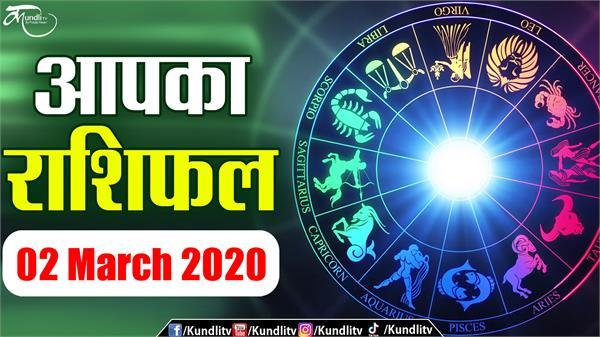 02 march 2020 rashifal