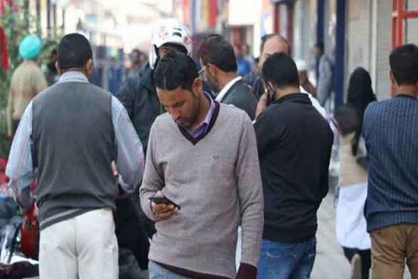 2g mobile internet service extended in jammu and kashmir till april 3