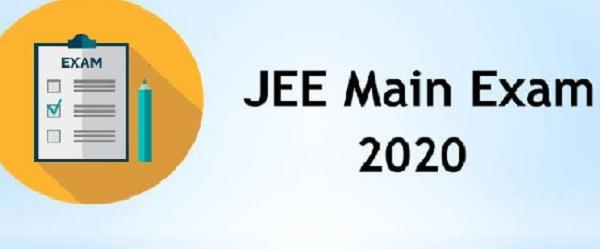 last chance of form correction for jee main exam
