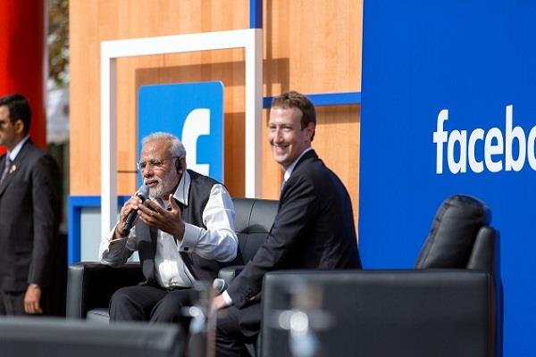 mark zuckerberg changed his facebook profile after meeting modi