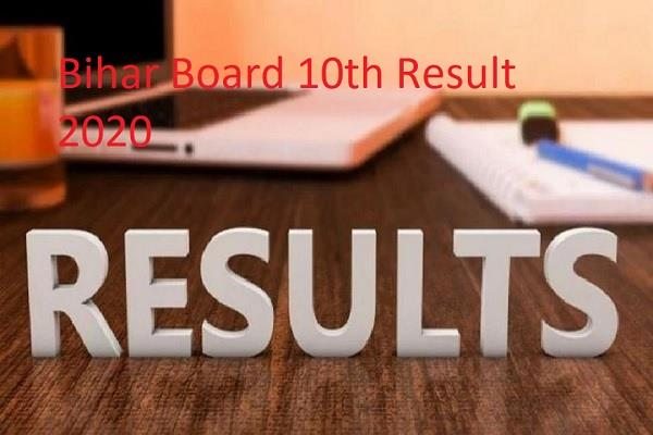 bihar board do not trust rumors correct information of results from this link