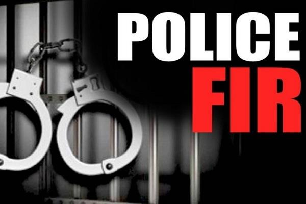 violation of quarantine rules was costly police filed 3 firs