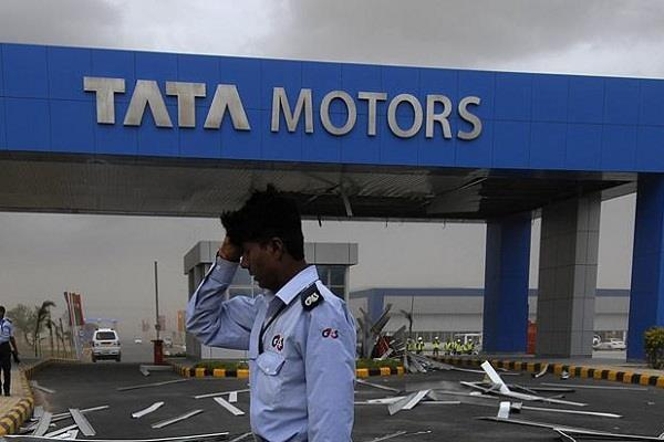 tata group will also give full salary to temporary employees