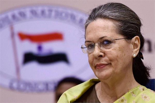 sonia gandhi took this initiative for help the angry people said