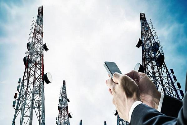 validity of your prepaid plan may increase letter to trai s telecom companies