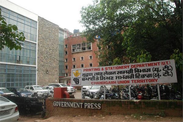 government press museum