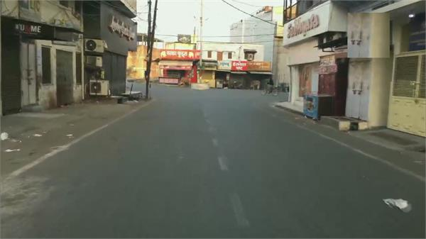 the effect of public curfew was seen in up