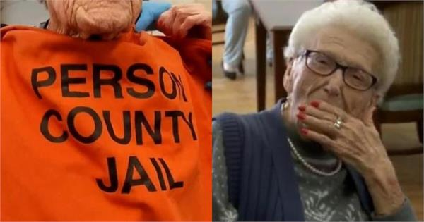 us woman goes to jail on her 100th birthday