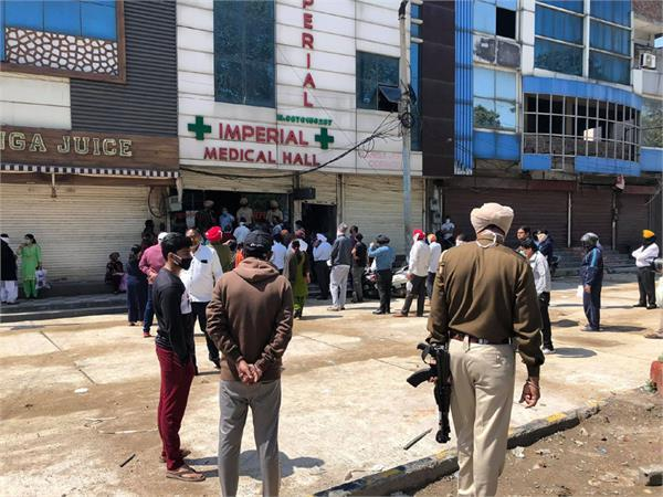 curfew causes havoc due to non supply of essential commodities