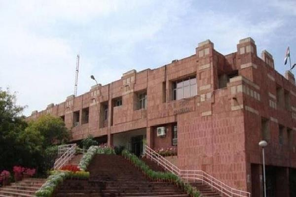 ugc jnu to contribute one day salary to prime minister national relief fund