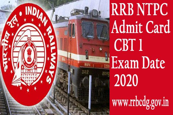 rb ntpc admit card 2020 updates rrb ntpc exam date to be announced soon