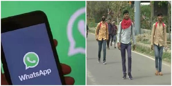 stuck on foot whatsapp number 7570000100 get help you