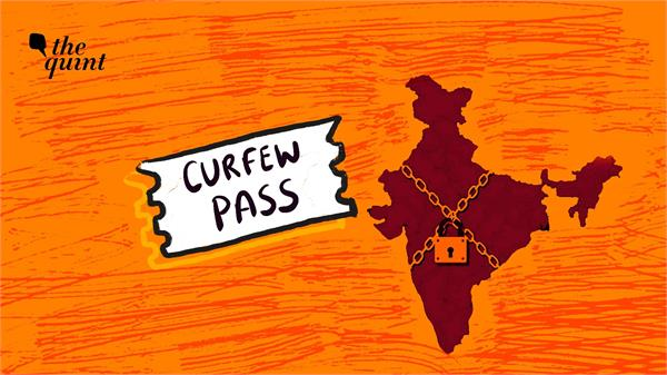 public will now get curfew pass in the district officers posted