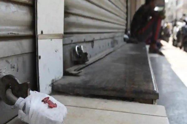 lockdown liquor was sold despite liquor confinement contract sealed