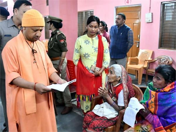 yogi listened to people s problems in the janata darbar