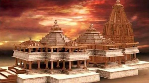 corona ram temple trust meeting postponed due to lockdown