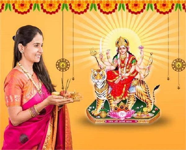 Navratri Spl: Corona में ना निकलें घर से बाहर, मां दुर्गा को घर पर ही करें खुश