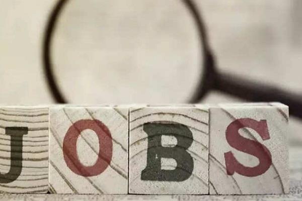 west bengal job medical certificate