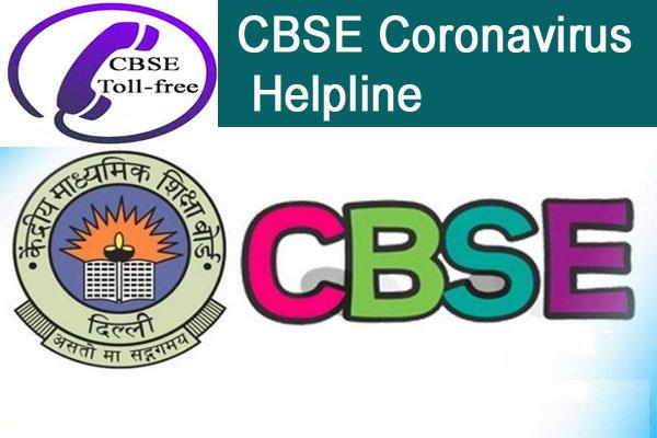 cbse announced new helpline numbers on corona virus safeguards for students