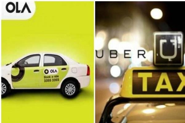 half of ola and uber are sold