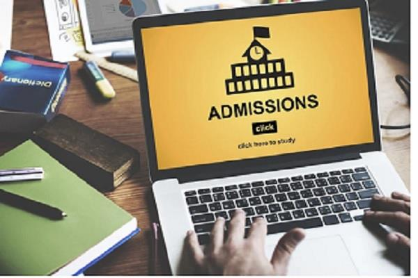 jnuee 2020 last date of registration process check process