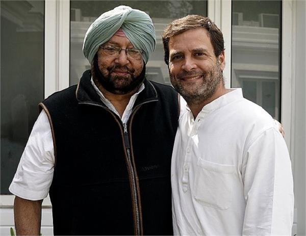 rahul gandhi praises the steps taken by captain government to deal with corona