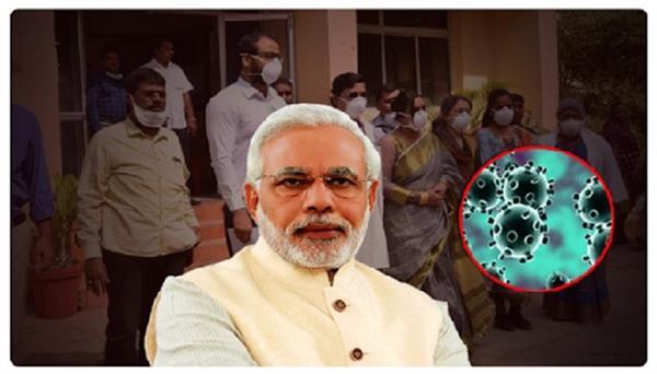 जानिए क्या है PM मोदी की 'थाली-ताली ...