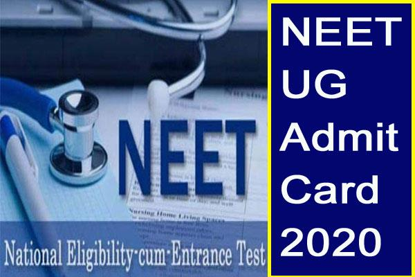neet 2020 admit card can be issued on this day these are new dates