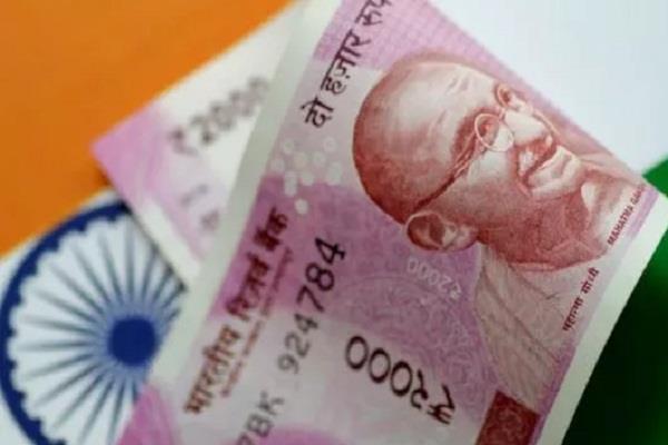 the rupee raise 4 against the dollar