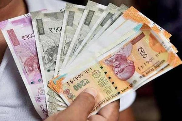 ada je bribes one lakh vc withdraws