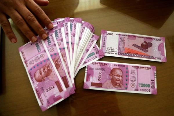 printing of notes closed due to corona nasik currency press also locked