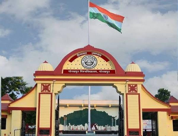gorakhpur university s annual exam postponed till april 2 due to corona