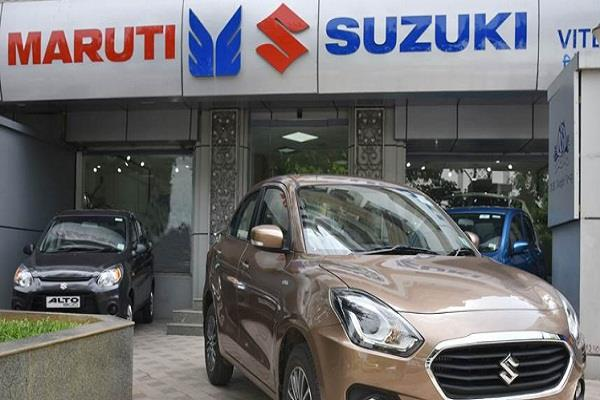 maruti vehicle sales fell by three and a half percent