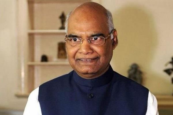 president ram nath kovind will visit varanasi on a two day visit