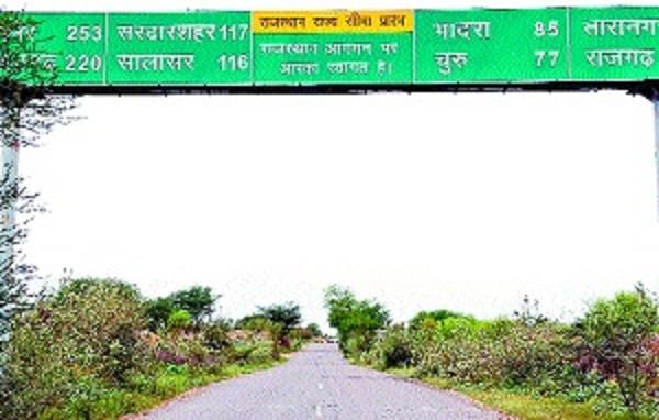 traffic on haryana rajasthan borders stopped after government announcement