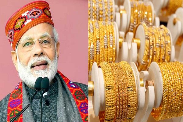 last chance to buy gold cheaply