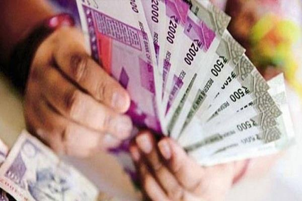 epfo reduces pf rates