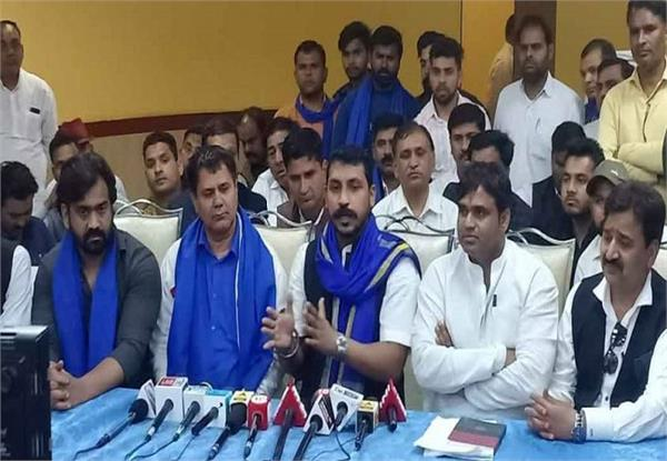 chandrasekhar azad asked for the suggestion of a party name