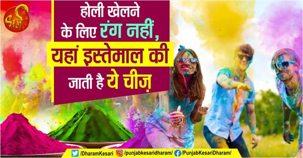 celebrate holi festival in manikarnika ghat with bhasma