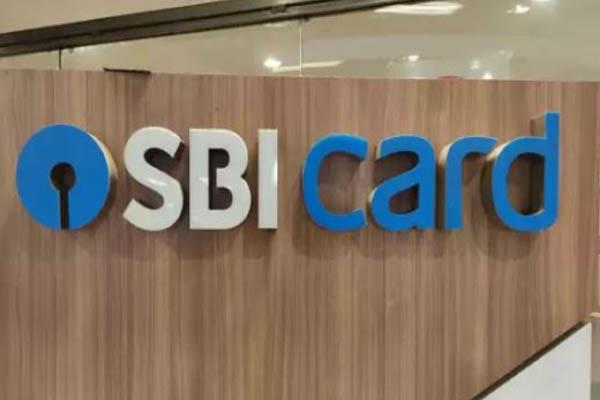 sbi card ipo subscribed 2 51 times till noon on third day