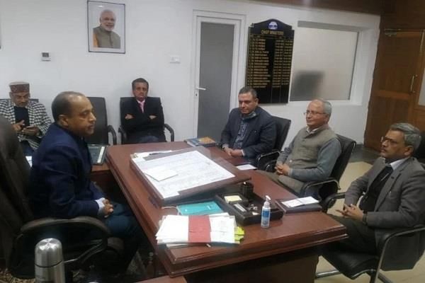 cm jairam held a high level meeting with officers